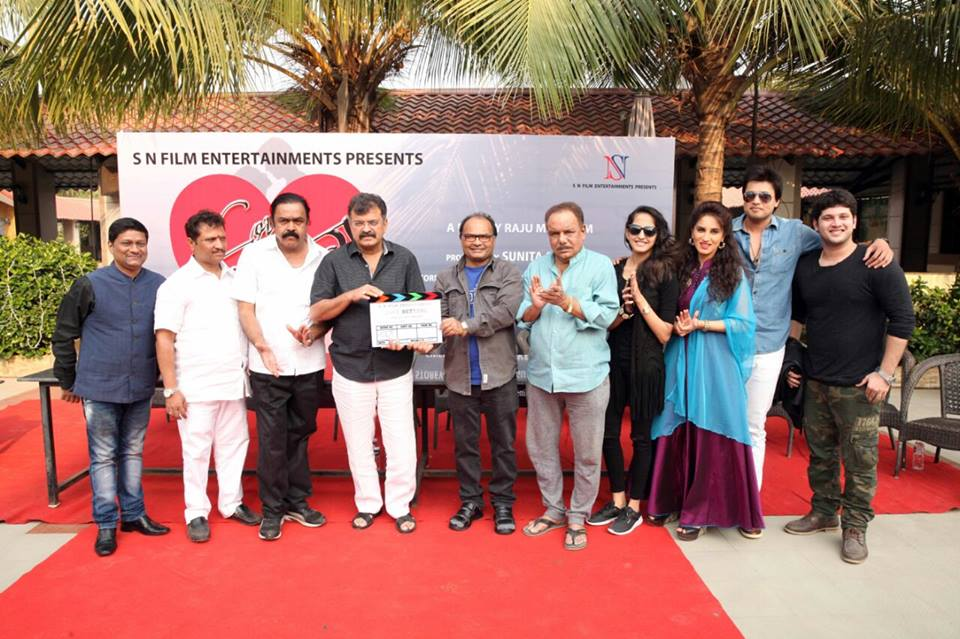 Marathi Film 'Love Betting'