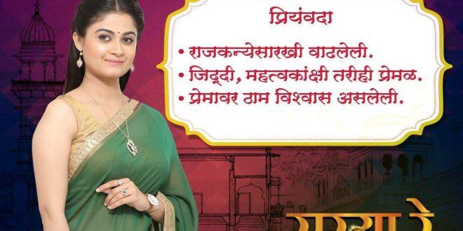 Vajva re vajva marathi movie wiki - Opera poster