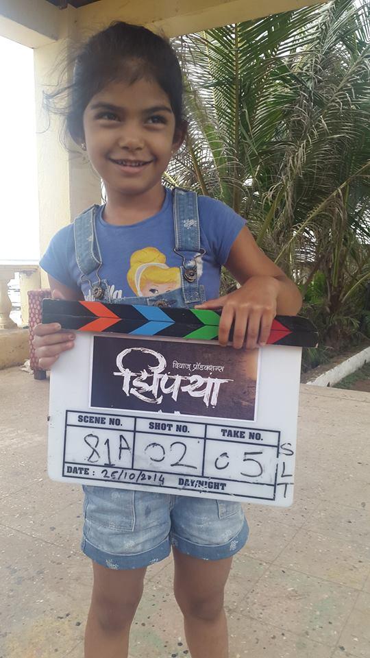 Ziprya Marathi Movie Poster