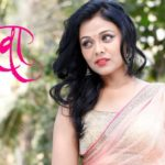 Prarthana Behere Marathi Actress Photos Biography