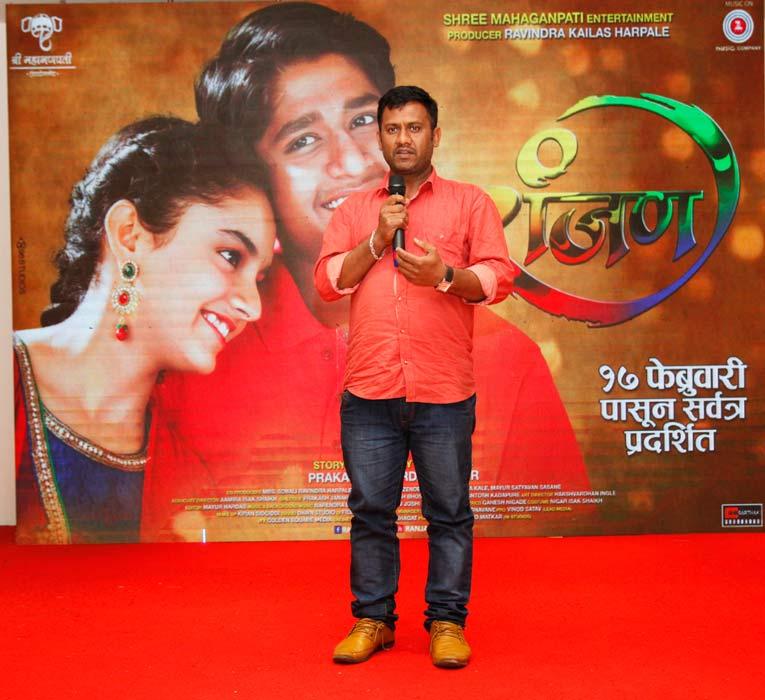 Ranjan Marathi Movie Posres