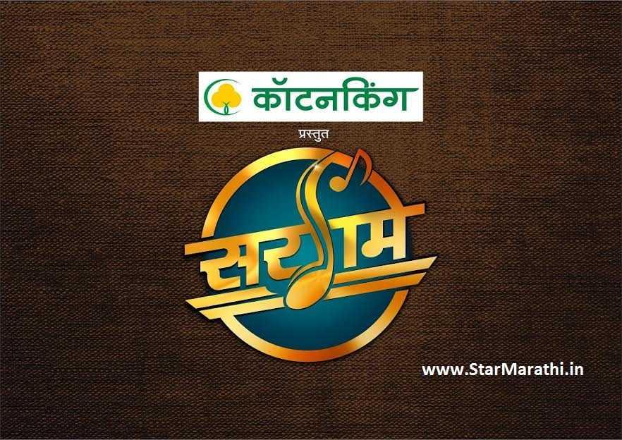 Sargam Logo for Background Zee Yuva