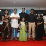 Download Kanika Marathi Movie