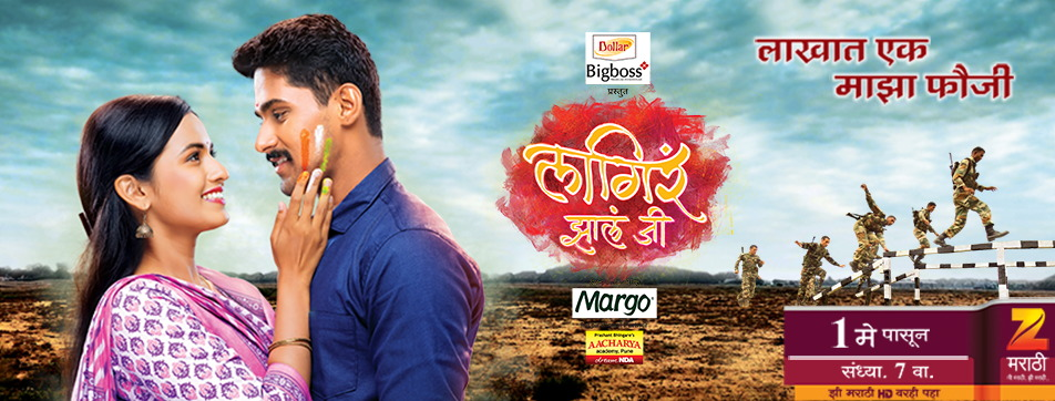 Apni TV - Indian Television Portal Watch latest movies