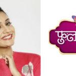 'Phulpakharu' Zee Yuva's New Serial