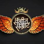 Sangeet Samrat – Zee Yuva's New Musical Talent Show