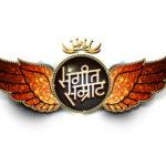 Sangeet Samrat Logo without BG Dotted Pattarn