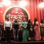 Sanskruti Kala Darpan's Drama Festival Completed Successfully