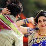 Vaidehi Parshurami Vrundawan Marathi Movie
