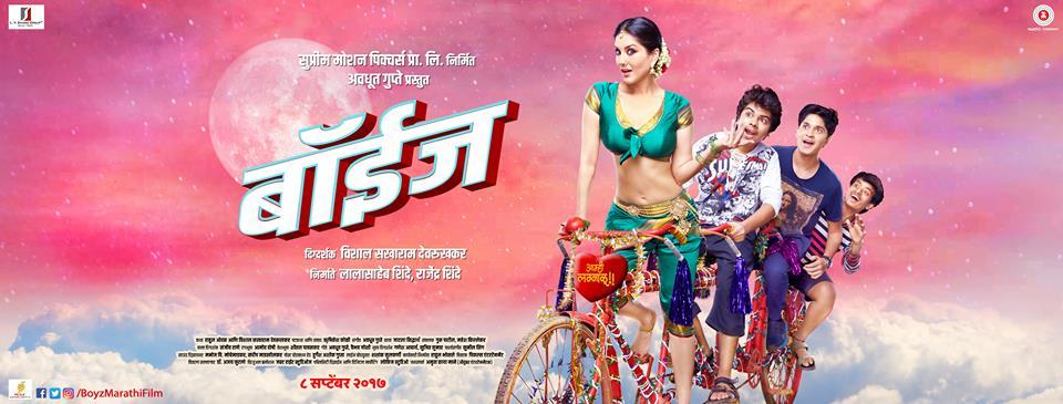Marathi movie free download 2017 hd | Take Care Good Night