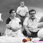 Kaccha Limbu 2017 Marathi Movie