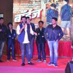 Rajendra Shinde -producer, Vishal Devrukhkar- director, Avadoot Gupte, Pratik alad, sumant shinde , Avadoot gupte, swapnil bandodkar, Parth bhaleorao