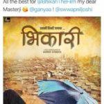 Ranveer Singh Launches Poster Bhikari Movie