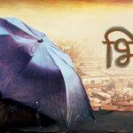 Ranveer Singh Launches Teaser Poster Of 'Bhikari' Marathi Movie