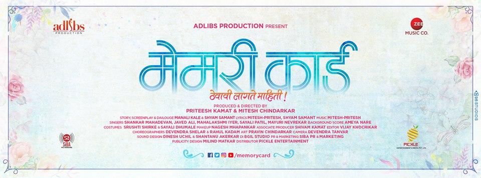 New Movies Download Marathi 2018