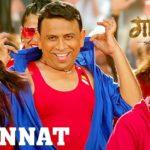 Gavthi Marathi Movie Songs