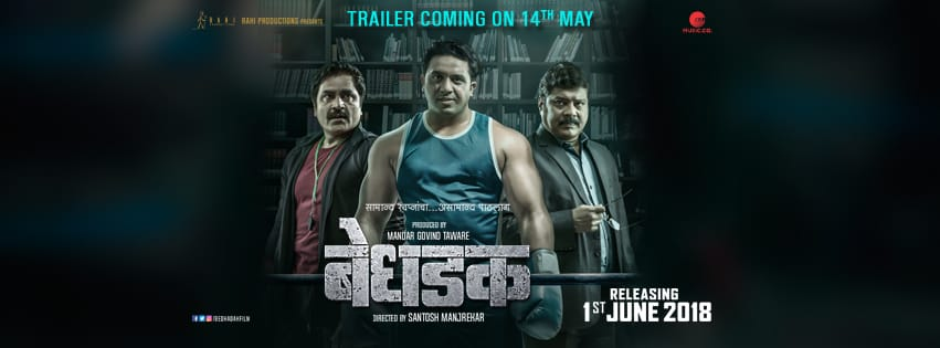 marathi movies 2018 download sites