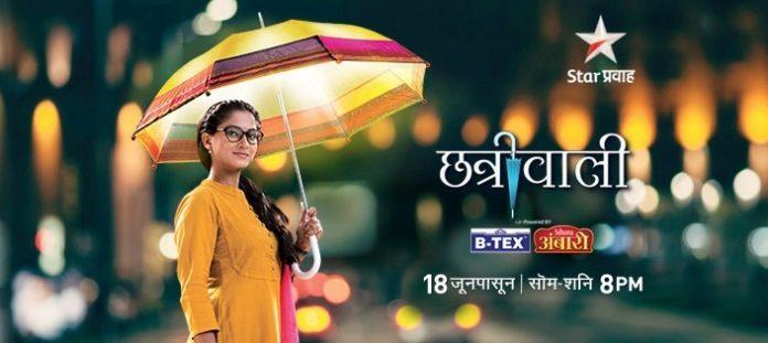 Chatriwali Star Pravah Tv Serial Cast Photos Wiki Actress