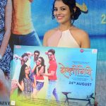 Dostigiri Full Marathi Movie Download