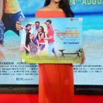 Dostigiri Full Marathi Movie Mp4 HD