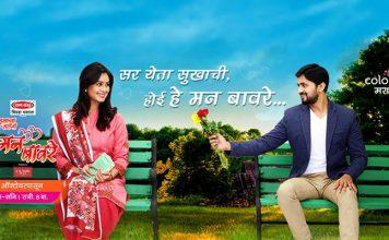 StarMarathi in   Marathi Movies   Reviews   TV Serials