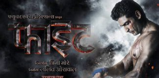 2018 Marathi Movies List,Upcoming Marathi Movies In 2018 Year