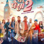 Ye Re Ye Re Paisa 2 download movie