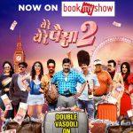 Ye Re Ye Re Paisa 2 full marathi movie download