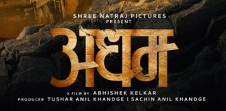 Adham-Marathi-Movie-696x260