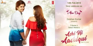 Ashi Hi Aashiqui Marathi Movie