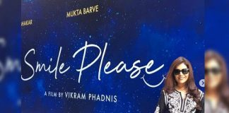 Smile-Please-Marathi-Movie-Trailer