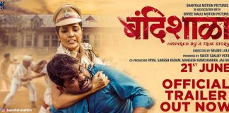 2019 Marathi Movies List,Upcoming Marathi Movies In 2019