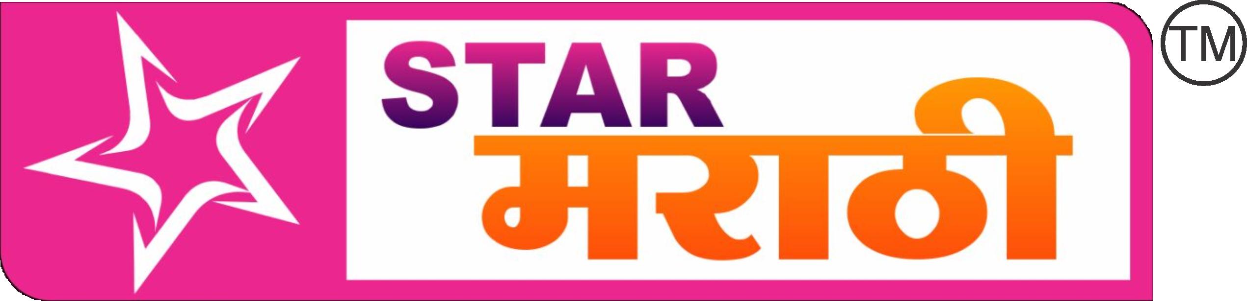 starmarathi