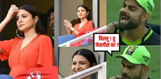 virat kolhi asked anushka about food from the ground